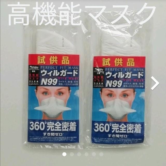 アース製薬 - 高機能マスク☆ウィルガードマスク☆完全密着タイプマスクで新型コロナウイルス対策❗の通販