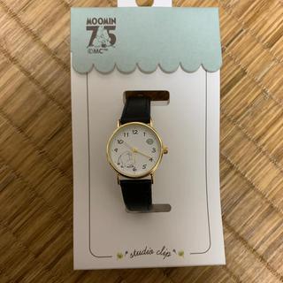 スタディオクリップ(STUDIO CLIP)の最終値下げ★ムーミン  腕時計(腕時計)