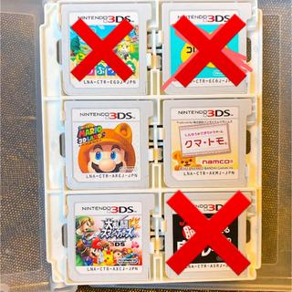 ニンテンドー3DS - 3DS カセット