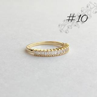 テーパーカット ハーフ エタニティ リング 10号(リング(指輪))
