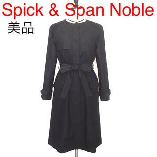 スピックアンドスパンノーブル(Spick and Span Noble)の【美品】Spick & Span Noble デニムコート(ロングコート)