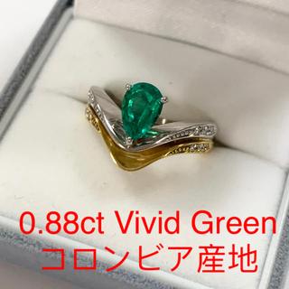 エメラルドリング エメラルド0.88 ダイヤモンド0.11 pt900 k18(リング(指輪))