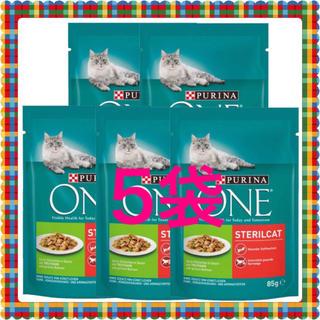 ネスレ(Nestle)のピュリナワン パウチ キャット  85g×5袋(猫)