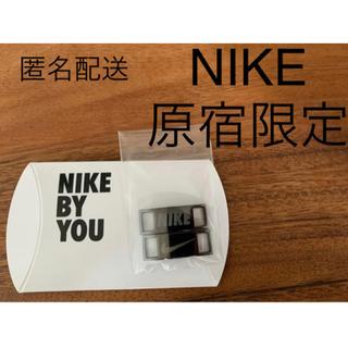 ナイキ(NIKE)の匿名配送 BY YOU 原宿限定デュブレ デュプレ ブラックNIKE ナイキ(その他)