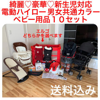 Aprica - 最終値下げ❣️豪華♡出産準備 一式 10点セット♡男女共通カラー♡初産でも安心♡
