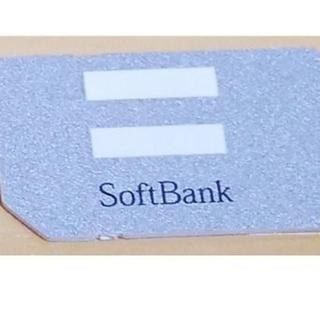 ソフトバンク(Softbank)のSOFTBANK(ソフトバンク)3GSIMカード(標準)(その他)