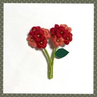 フラワーブローチ*ふたごのお花〜チェリーレッドmix(コサージュ/ブローチ)