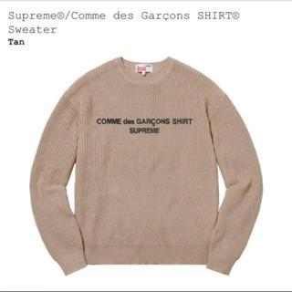 Supreme - Supreme comme des Garcons sweater tan M