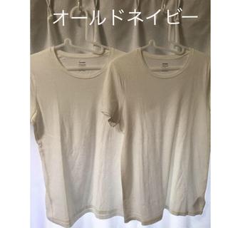 Old Navy - オールネイビー 白Tシャツ XSサイズ 2点セット