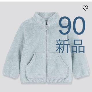 ユニクロ(UNIQLO)のユニクロ ファーリーフリースフルジップジャケット ブルー(ジャケット/上着)