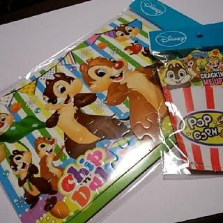 ディズニー(Disney)の【新品・未開封】チップとデール コインケース/パズル(キャラクターグッズ)
