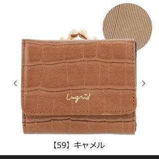 Ungrid - 財布