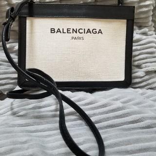 バレンシアガ(Balenciaga)のBALENCIAGA ポーチ 美品(ポーチ)