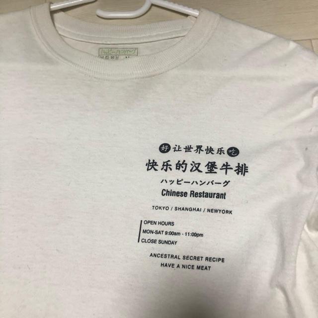 Santa Monica(サンタモニカ)の中国語Tシャツ レディースのトップス(パーカー)の商品写真