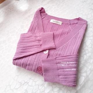 Debut de Fiore - 美品 デビュードフィオレ かぎ編みが可愛いカーディガン 濃いめのピンク