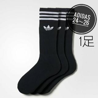 adidas - 新品 アディダス adidas 靴下 ソックス