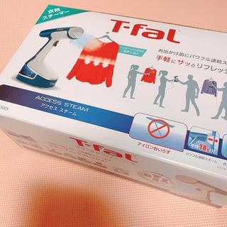 T-fal - dr8085 アクセス スチーム アイロン