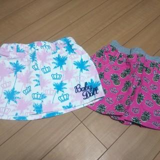 ベビードール(BABYDOLL)の【値下げ】BABY DOLL 2枚セット スカート(スカート)