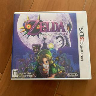 ニンテンドー3DS(ニンテンドー3DS)のゼルダの伝説(家庭用ゲームソフト)