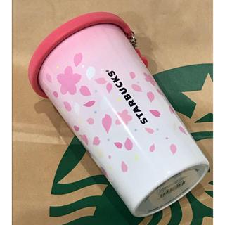 スターバックスコーヒー(Starbucks Coffee)のスターバックス✨シリコンリッドステンレスカップチャーム(タンブラー)