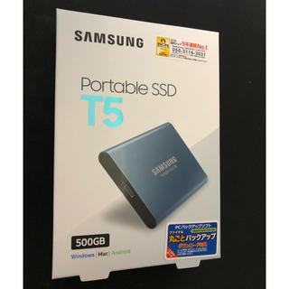 SAMSUNG - SAMSUNG Portable SSD T5 500GB