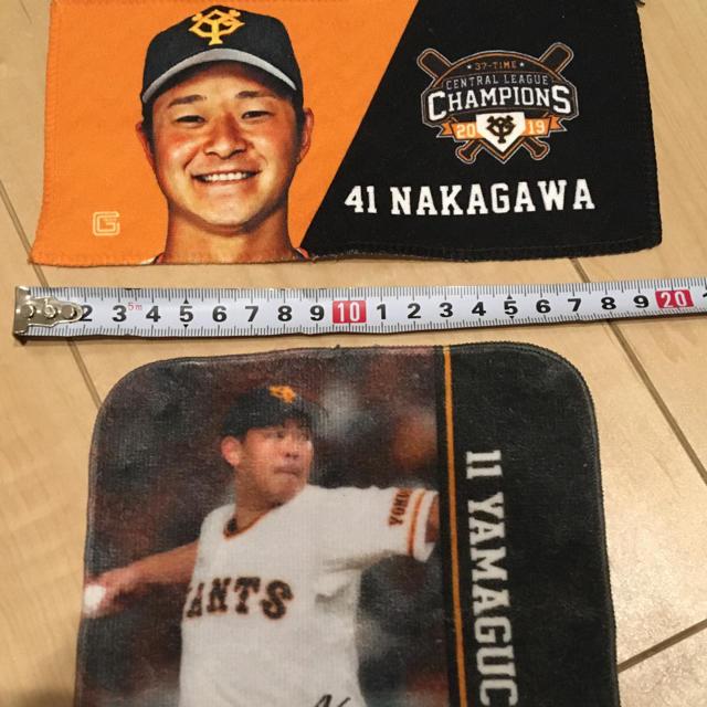 読売ジャイアンツ(ヨミウリジャイアンツ)のジャイアンツ  タオル セット スポーツ/アウトドアの野球(応援グッズ)の商品写真