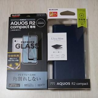 エレコム(ELECOM)のAQUOS R2 compact ケース&フィルム(Androidケース)