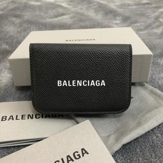 Balenciaga - 新品★ バレンシアガ 三つ折り 財布 ブラック