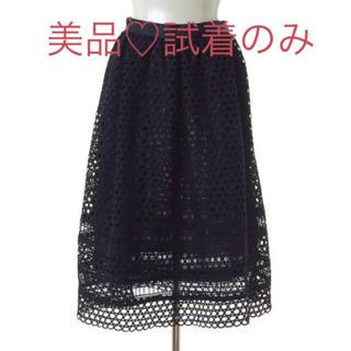 ドロシーズ(DRWCYS)のドロシーズ サークルレーススカート☆(ひざ丈スカート)