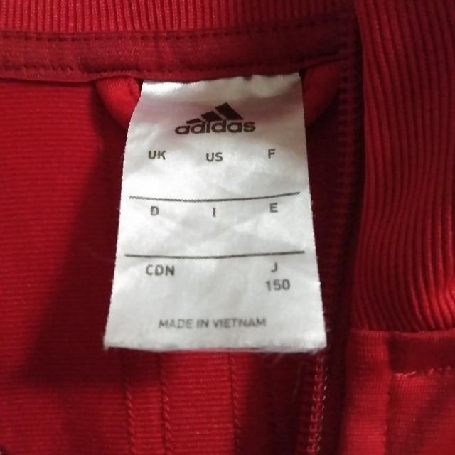 adidas(アディダス)のadidas アディダス ジャージ 150 キッズ/ベビー/マタニティのキッズ服男の子用(90cm~)(その他)の商品写真
