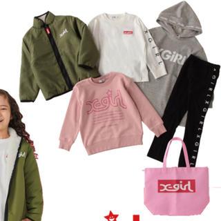 エックスガールステージス(X-girl Stages)のX-girl  Stages 2020福袋 即人気完売品 (その他)
