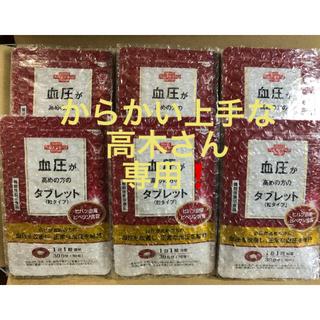 タイショウセイヤク(大正製薬)のからかい上手な高木さん専用❗️(ダイエット食品)