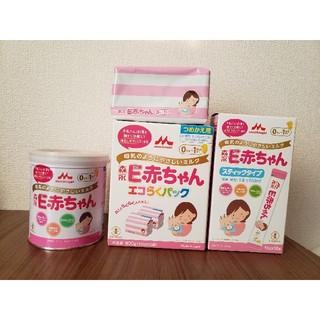 森永乳業 - 粉ミルク 4点セット