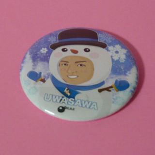 ホッカイドウニホンハムファイターズ(北海道日本ハムファイターズ)の上沢直之 雪だるま 缶バッジ  ファイターズ(応援グッズ)