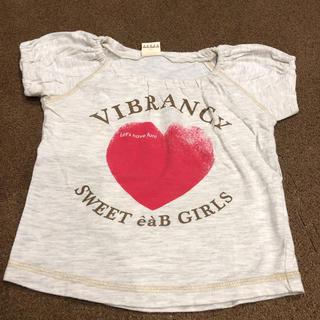 エーアーベー(eaB)のTシャツ 80cm(Tシャツ)