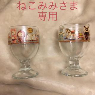 フランシュリッペ(franche lippee)のフランシュリッペ◎2月ノベリティー グラス コップ(グラス/カップ)
