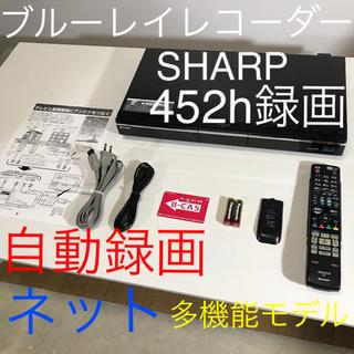 SHARP - 【ブルーレイ/HDD】ブルーレイレコーダー シャープ SHARP
