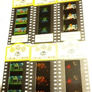ジブリ(ジブリ)の三鷹の森 ジブリ美術館 入場券 6枚セット 使用済み (その他)