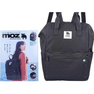 タカラジマシャ(宝島社)の北欧ブランド「moz(モズ)」大容量のがま口リュックワイドオープンバック(リュック/バックパック)