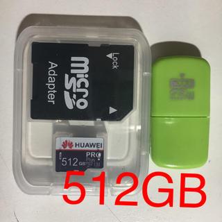 HUAWEI 512GB  SDカード 新品 動作確認済み(PC周辺機器)