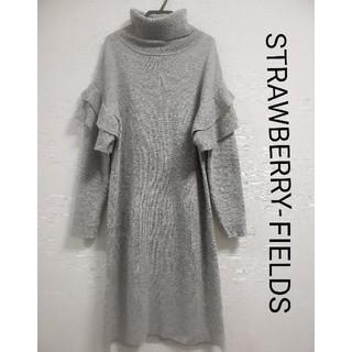 STRAWBERRY-FIELDSロングワンピース フリーサイズ