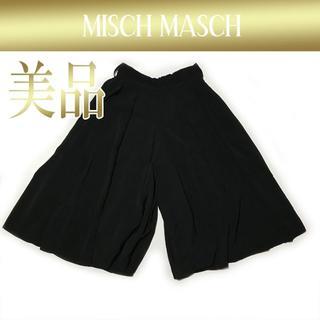 ミッシュマッシュ(MISCH MASCH)の✨MISCH MASCH ミッシュマッシュ スカート パンツ スカンツ(その他)