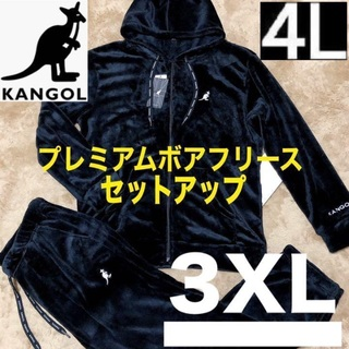 KANGOL - 大きいサイズ 4Lメンズ KANGOL ボア 着る毛布 セットアップ 3XL 黒