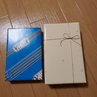 シセイドウ(SHISEIDO (資生堂))の資生堂パーラー ウエスト 菓子セット(菓子/デザート)