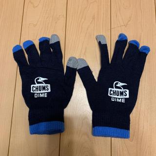 チャムス(CHUMS)のCHUMS×DIME チャムス ダイム ダブルネーム 手袋(手袋)