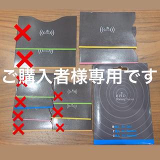 カードケース(その他)