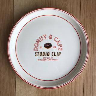 スタディオクリップ(STUDIO CLIP)のstudio CLIP DONUT&CAFEプレート皿(食器)