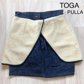トーガ(TOGA)のTOGA PULLA トーガプルラ ボア デニム スカート(ミニスカート)