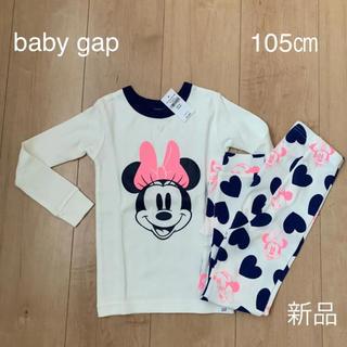 babyGAP - 【baby  gap】105㎝新品パジャマ