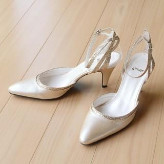 エメ(AIMER)の新品未使用☆エメのフォーマル靴(パンプス)サイズ36 パールベージュ(ハイヒール/パンプス)